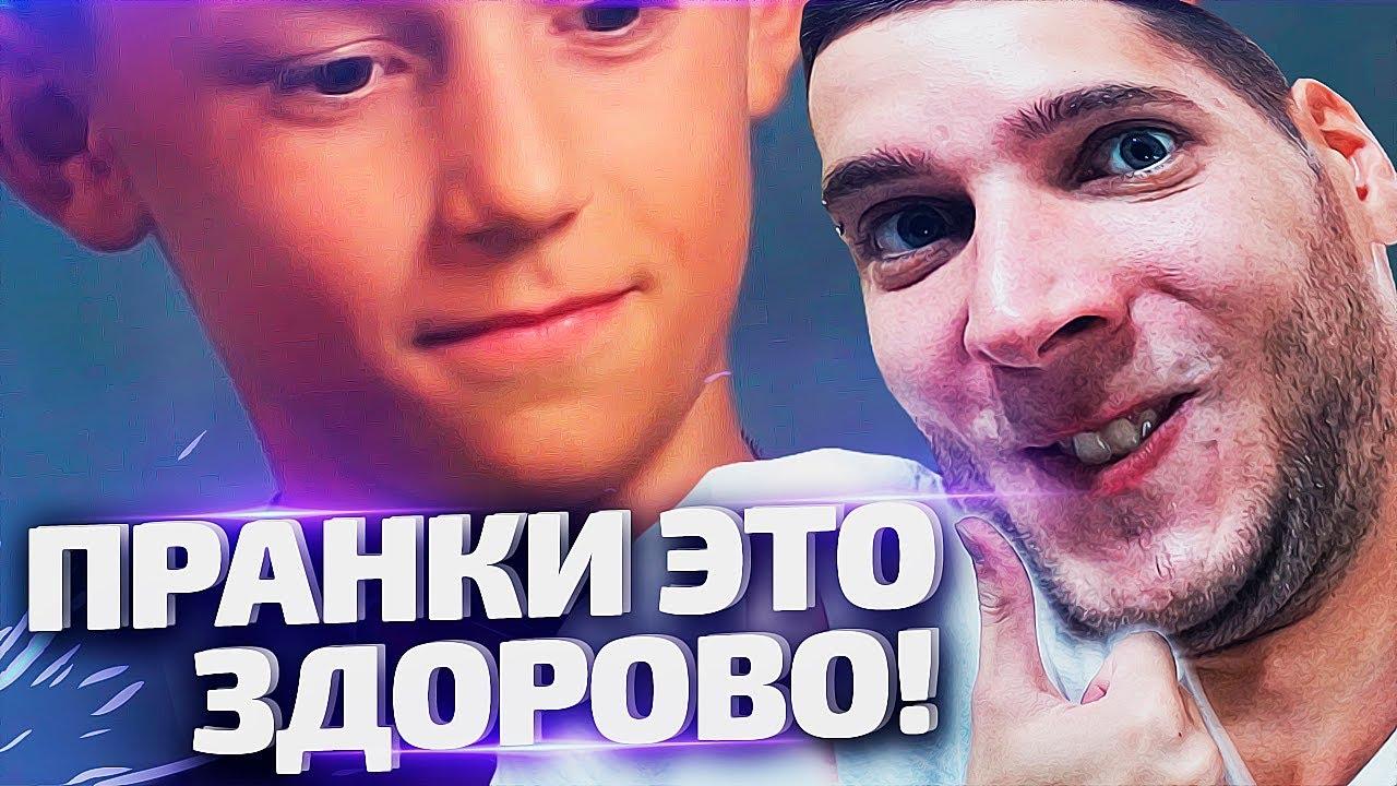 10 самых КОНЧЕННЫХ лайфхаков на 1 сентября / пранки в ТЮРЬМЕ / b /
