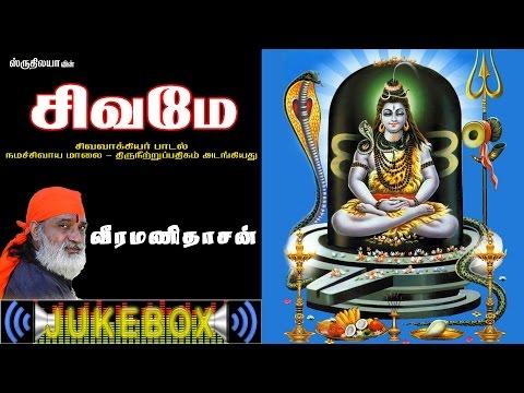 Sivame Music Jukebox