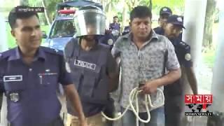 আদালতে স্বীকারক্তিমূলক জবানবন্দি দিচ্ছে রিফাত মামলার আসামিরা | Nayan Bond | Minni | Somoy TV