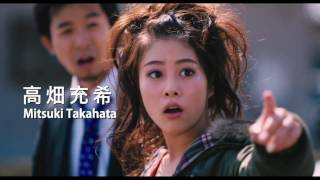 Japanese Girls Never Die trailer subtitled