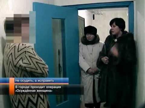 Канал Волгоград ТВ - смотреть онлайн