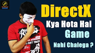 What is DirectX ? | DirectX Kya Hota Hai ?  Explained In Hindi