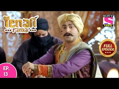 Tenali Rama  - Full Episode - Ep 13 - 01st  August, 2018