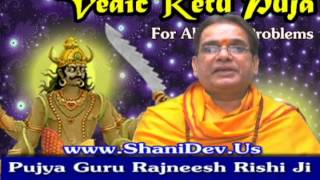 Ketu Grah Shanti Puja Vrat Vidhi Vidhan by Pujya Guru Rajneesh Rishi Ji