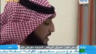 كفى يا نفس ماكان عبد الله العوبل