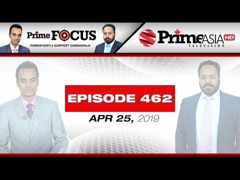 Prime Focus ⚫ (462) || Captain Amarinder Singh has issued strict orders for his MLAs and Ministers