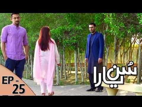 Sun yaara - Ep 25 Full HD - 19th June 2017 - ARY Digital Drama