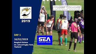 LIVE: PRO STAR Bangkok Int. Rugby 10s 2019 (Day 2, 17/02/2019) on SEA Sports News