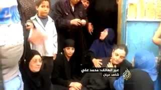 أهالي قتيل المنوفية يعلنون الاعتصام أمام مركز أشمون ويرفضون دفن الجثة