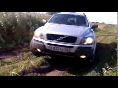 клубы вольво сх90 покатушки видео