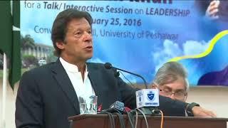 Imran Khan Motivational Speech