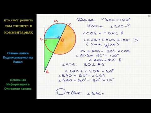 Геометрия Через точку A, лежащую вне окружности с центром в точке O, проведены две прямые, одна