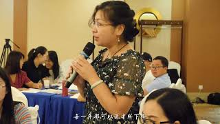 2019 Building Sustainable Village: Teachers Training Program