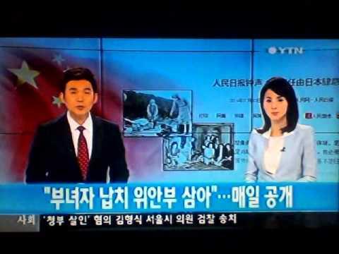 YTN World - Propagandas + Hino Nacional + News Start (뉴스출발) - 04/07/2014