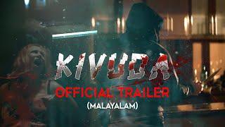 Cover images KIVUDA TRAILER (Malayalam) | Most Expensive Short Film | Dr Vijay Mahadevan | Maria Jerald |
