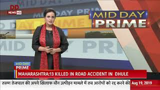 Maharastra : 13 killed in road accident in Dhule