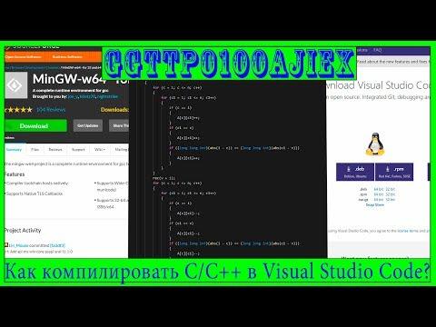 Как компилировать C/C++ в Visual Studio Code на Windows?