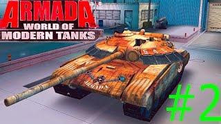Мульт танки ARMADA MODERN TANKS# 2 онлайн игра Боевые машинки. Новая битва танков Видео для детей