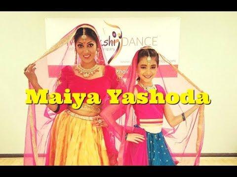 vinave yashoda video song