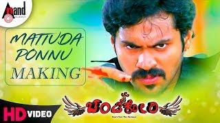 Chandi Kori | Mattuda Ponnu Making | Arjun Kapikad,Krishma Amin | New Tulu Movie Songs