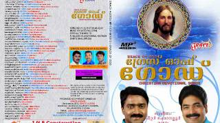 grace of god mp3 trailor