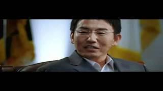 Трейлер к фильму Ограбление / Bareuge salja 2007