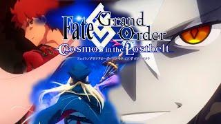Download lagu Fate Grand Order: Cosmos un the Losbelt [Opening 2 Full] - Yakudo - Maaya Sakamoto_Amv