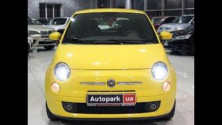 АВТОПАРК  Fiat 500 2012 года (код товара 23394)
