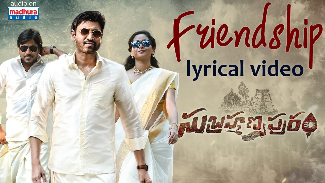 Friendship Lyrical Song | Subrahmanyapuram Songs | Sumanth, Eesha Rebba | Santhossh Jagarlapudi