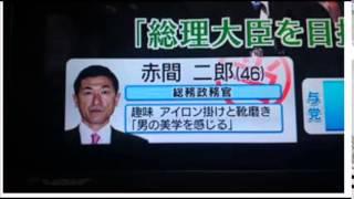 テレ東の池上彰選挙番組『当確テロップ』が最高!