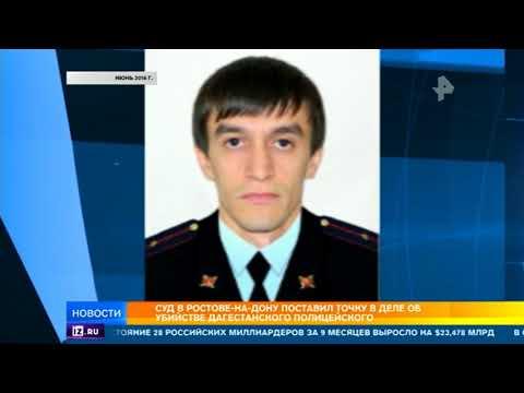 Смотреть Боевика, который снимал убийство полицейского-героя, постигло наказание онлайн