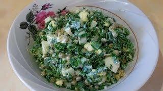 Салат из зелёного лука. Полезно и очень вкусно.