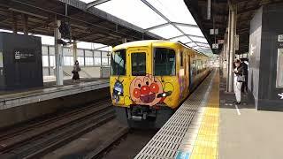 【きいろいアンパンマン列車】2700系特急南風2号岡山行発車(児島駅2番のりば)