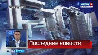 """""""Последние новости"""" в 11:25. Выпуск от 1 февраля 2019"""