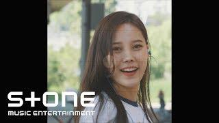 LambC (램씨) - BEAUTY MV