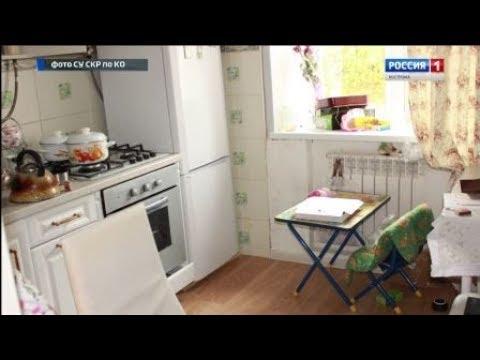 Обстоятельства гибели семейной пары в Костроме