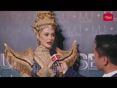 Pre-Departure Interview by iTravel [Maria Poonlertlarp Miss Universe Thailand 2017]