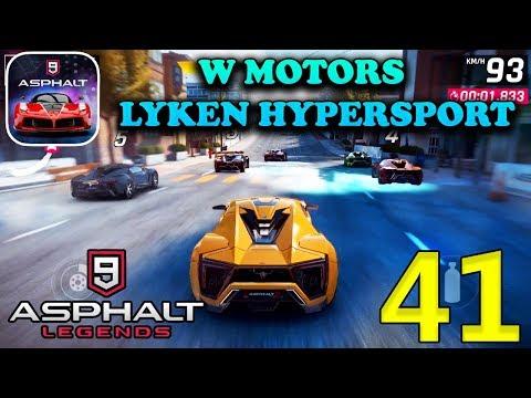 Asphalt 9 Legends - W MOTORS LYKAN HYPERSPORT Gameplay ( iOS / Android ) - 동영상