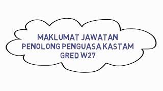Maklumat Jawatan Penolong Penguasa Kastam Gred W27