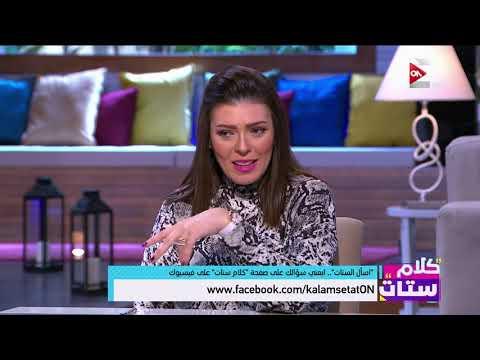 كلام ستات - جوزي ساب الشغل وقاعد في البيت ..مش عارفة اعمل ايه