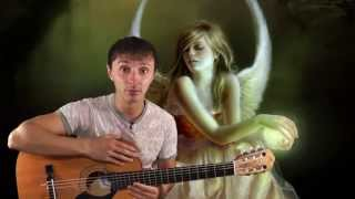 Наутилус Помпилиус - Крылья (разбор песни) как играть на гитаре
