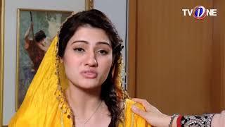 Mohabat Behta Darya   Episode 94   TV One Drama   1st March 2017