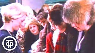 """Универмаг """"Московский"""". Новости. Эфир 2 февраля 1988"""