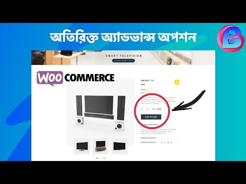 How to create extra options to WooCommerce product & checkout pages to collect customers info? thumbnail