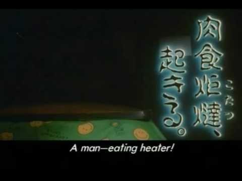 Battle Heater / Batoru hîtâ  (1989)