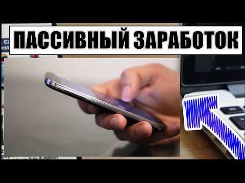 Видео Казино мобайл