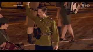 Дима Билан - Смуглянка (Празднование 70-летия Победы)