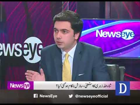 NewsEye - 09 January, 2018 - Dawn News