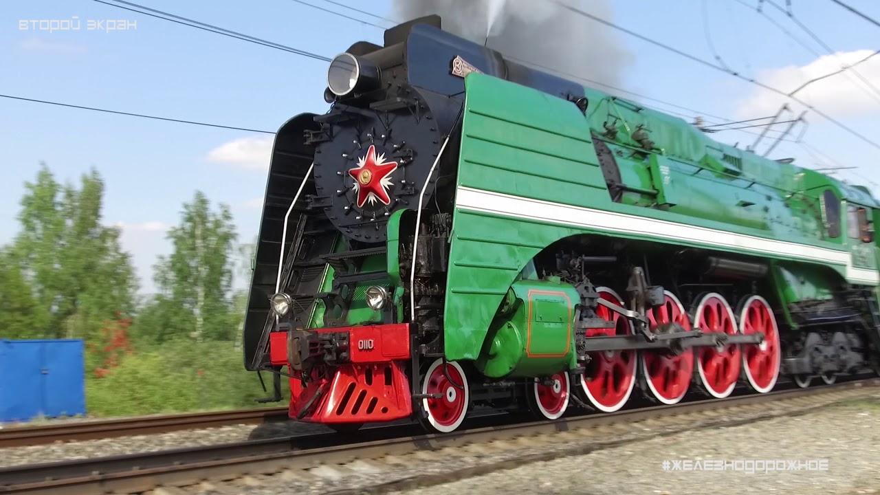 Живые паровозы и электровозы прошлых лет. #Железнодорожное