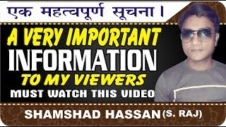 A Very Important Information To My Viewers & My Subscribers - shamshad hassan